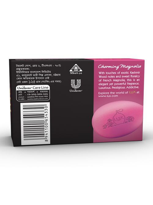 Lux_Soap_Bar_Charming_Magnolia_75gm