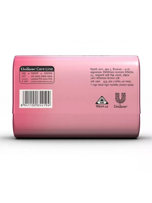 Lux_Soap_Bar_Soft_Touch_10gm
