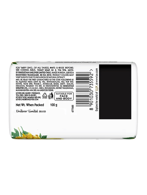 Lux_Sunflower_&_Jojoba_Oil_Skin_Cleansing_Bar_75gm
