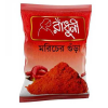 Radhuni_Chilli_Powder_100gm