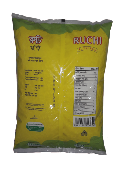 Ruchi_Puffed_Rice_Muri_500gm