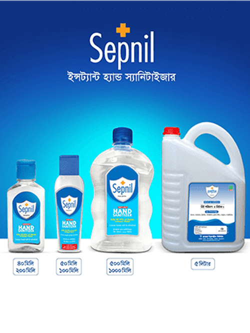 Sepnil_Instant_Hand_Sanitizer_200ml